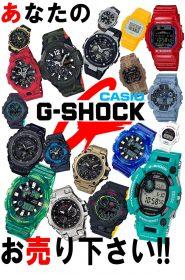 G-SHOCK ジーショック 腕時計 カジュアル ビジネス オシャレ 買取強化 リサイクルショップ リバース 尾道 三原 東広島 買取 換金