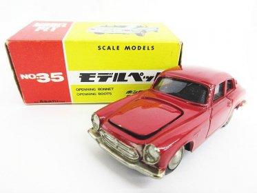 アサヒ玩具のモデルペット買取りました(ミニカー)