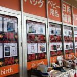 AV機器を高く買い取りいたします!!リバース 東広島 三原 尾道