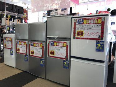 新生活応援 中古家電 販売・買取おこなっております!西条・高屋・八本松地域の方へ