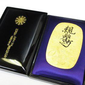 純金大判 K24 90g 親鸞聖人 御誕生八百年 慶讃法要記念 買い取りました♪ 大判 小判 金貨 コイン インゴット 金杯など金・プラチナ製品ならなんでもおまかせ