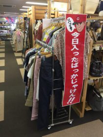 東広島店 レディース 衣類 新入荷!