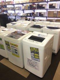 中古の洗濯機ですが、1ヶ月の保証期間がついています!!