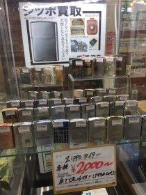 ジッポを大量に買取しました!! 使っていないZIPPO・ライターはリバースでお小遣いに換えよう♪ プレミアムリバース三原店  0120-111-556