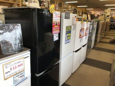 「冷蔵庫の買取と取り扱いに気をつけること」(東広島、尾道、三原、竹原地域は出張買取します)