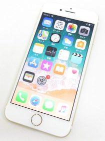 iPhone 7 128GB ゴールド MNCM2J/A スマホ 買い取りました♪ iPhone iPad スマホ タブレット ガラケー 携帯電話 買取強化中!! リサイクルショップ リバース 三原 尾道 東広島 買取 換金