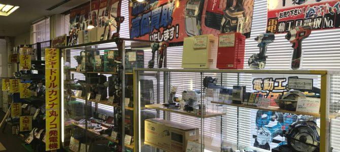 中古 電動工具 たくさん品揃えしております☆ リサイクルショップ リバース 東広島 三原 尾道 インパクトドライバー 丸ノコ 発電機 ツールセット