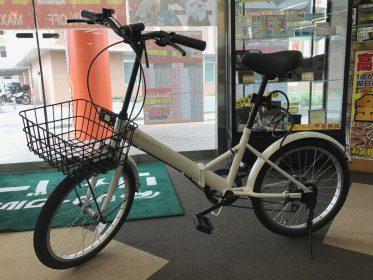 折りたたみ自転車 買取・販売しております。リサイクルショップ リバース東広島店 東広島市西条上市町7-42 法務局向かい