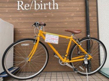 自転車の買取・販売しております。リサイクルショップ リバース尾道店 尾道市天満町15-12 ☎0848-23-2116