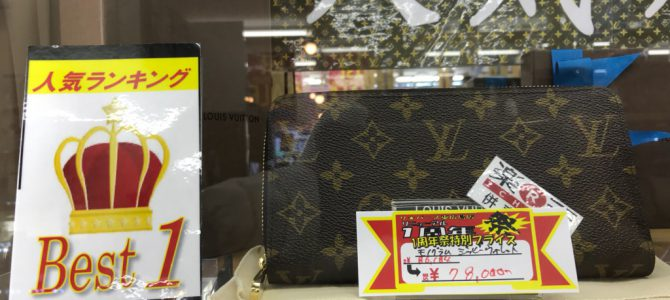 リサイクルショップ リバース東広島店 1周年感謝祭 絶好調に開催中!! ブランド 家電製品 古着 バッグ 靴 工具