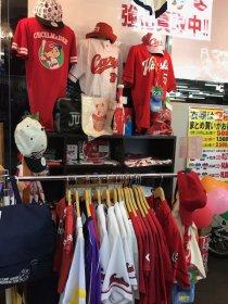 カープグッズは年中買取・販売しております。リサイクルショップ リバース 東広島店 三原店 尾道店