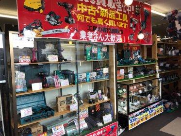 電動工具 東広島市でNO.1の品揃え目指します☆ インパクトドライバー 丸ノコ ディスクグラインダー 鉋 チェーンソー 草刈り機 発電機 水中ポンプ コンプレッサー