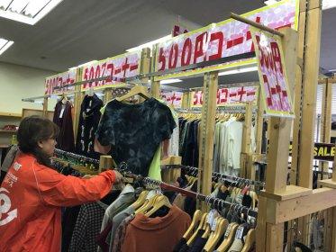 リサイクルショップ リバース東広島店 古着 500円コーナー♪