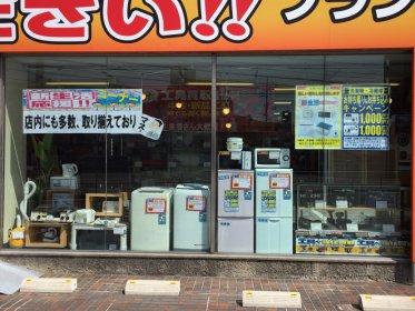 東広島市で中古家電買うなら、リサイクルショップ リバース東広島店をご利用下さいませ★ 中古家電販売・激安中古家電・冷蔵庫・洗濯機・一人暮らし用家電・品揃え豊富