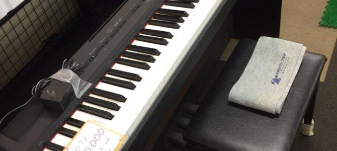 中古 YAMAHA 電子ピアノ P-105 お買い得情報のお知らせ☆ リサイクルショップ リバース東広島店 東広島市 西条 上市町 7-42 法務局向かい