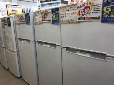 中古 冷蔵庫 洗濯機 安く買うならリサイクルショップ リバース 尾道店 三原店 東広島店 へお越しくださいませ☆
