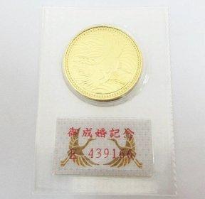 五万円金貨 平成5年 日本国 皇太子殿下御成婚記念 5万円 金貨 純金 K24 ブリスターパック入り 買取いたします