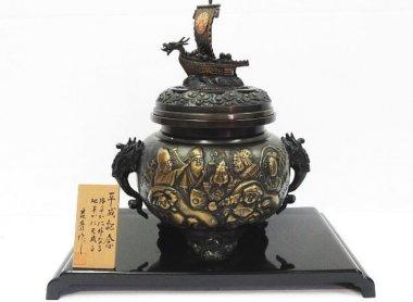 骨董品の買取をおこなっております。 縁起物 招福 茶道具