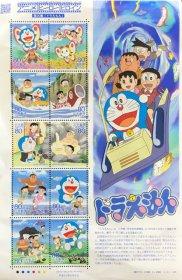 記念切手の買取・販売しております★リサイクルショップ リバース 東広島店 三原店 尾道店