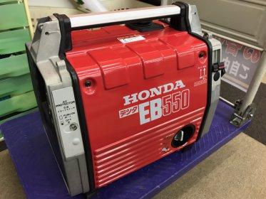 ホンダ 発電機 EB550 買取ました!! 電動工具買取致します。リサイクルショップ リバース 東広島店 三原店 尾道店