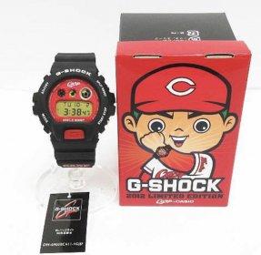 CASIO カシオ G-SHOCK 広島カープ Carp コラボ 腕時計 2012年モデル 買取しました☆