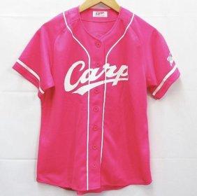 広島東洋カープ Carp カープ坊や レディースフリー ピンク ユニフォーム買取致しました。