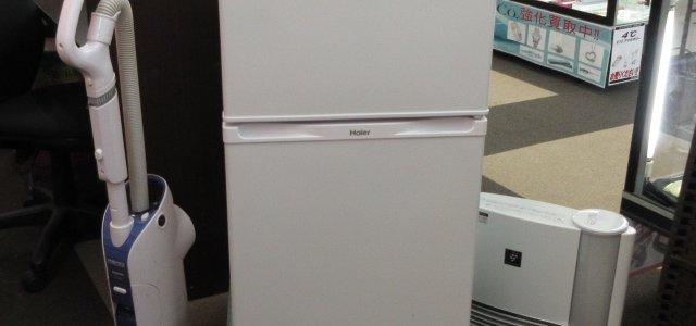 出張買取 冷蔵庫 買い取らせて頂きました! 洗濯機 家電 リバース 東広島 西条上市町 三原 尾道 リサイクル