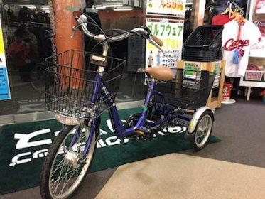 美品中古 電動三輪自転車入荷しました☆ 自転車買取いたします。