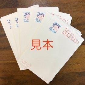 年賀状の余りどうしてますか?? 年数問わず買取いたします。 リサイクルショップ リバース 三原店 尾道店 東広島店 切手 はがき買取いたします。