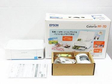 EPSON エプソン Colorio カラリオ コンパクトプリンター PF-70 買取りました!