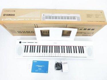 YAMAHA ヤマハ piaggero NP-12 電子 キーボード デジタル ピアノ 61鍵 2017年製 買取ました✩リサイクルショップ リバース尾道店