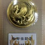 御即位記念 ブリスターパック入 平成2年 10万円金貨30g