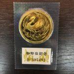 御即位記念 10万円金貨 平成2年 30g ブリスターパック付き