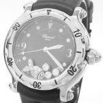 ショパール Chopard ハッピースポーツ ハッピーフィッシュ クォーツ 腕時計 買い取りました♪ リサイクルショップ リバース 三原 尾道 東広島 買取 換金