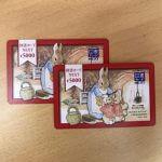 図書カードNEXT ¥5,000 ピーターラビット