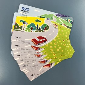 QUOカード クオカード 9枚 未使用 金券・商品券