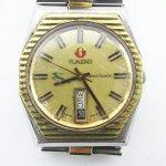 RADO ラドー GREEN GAZELLE グリーンガゼル Water Sealed 腕時計 自動巻き