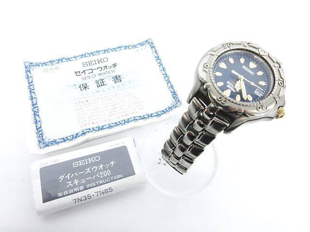 huge discount 7af13 5b79e SEIKO セイコー 7N35-6120 SCUBA スキューバ AIR DIVER'S 200M ...