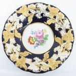 Meissen マイセン コバルト 金彩 飾り皿 プレート グランツゴールド 25cm 花
